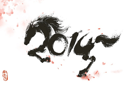 Year of Horse 2014 (Lunar Calendar)